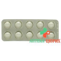 Мидокалм 150 мг 100 таблеток покрытых оболочкой