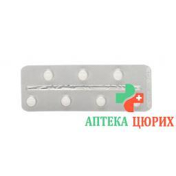 Атаканд 4 мг 7 таблеток