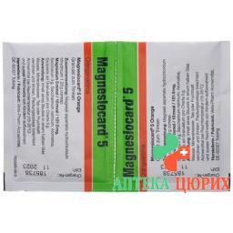 Магнезиокард Апельсин гранулы 5 ммоль 50 пакетиков по 5 г