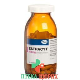 Экстрацит 140 мг 100 капсул