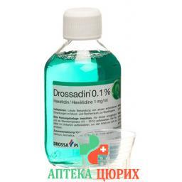 Дроссадин раствор 0,1% 200 мл