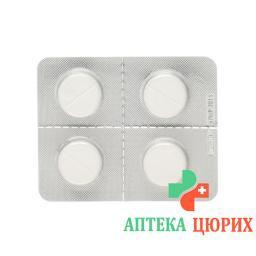 Андурзил 24 жевательные таблетки