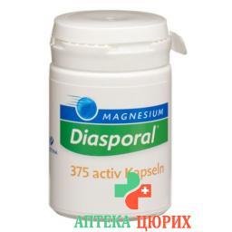 Магний Диаспорал Актив 375 мг 50 капсул
