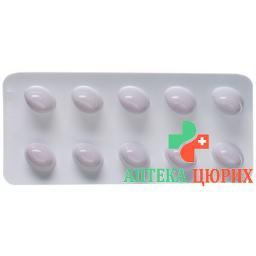 Кальцитриол Салмон 0.5 мкг 100 капсул