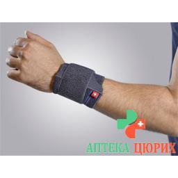 emosan sport Handgelenk-Bandage One Size