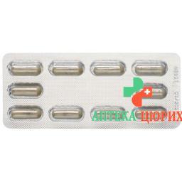 Floradix Eisen + B12 Kapseln Vegan 40 штук