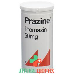 Празин 50 мг 50 драже
