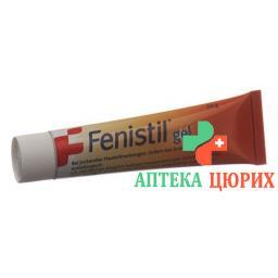 Фенистил гель 30 г