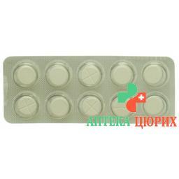 Ксеналон 100 мг 20 таблеток покрытых оболочкой