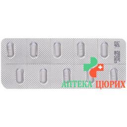 Зиртек 10 мг 30 таблеток покрытых оболочкой