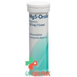 Mагний 5 Оралефф 30 шипучих таблеток