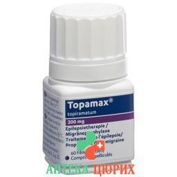 Топамакс 200 мг 60 таблеток
