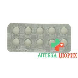 Плаквенил 200 мг 30 таблеток покрытых оболочкой