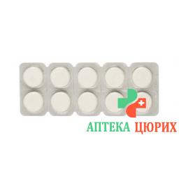 Риопан 800 мг 20 таблеток