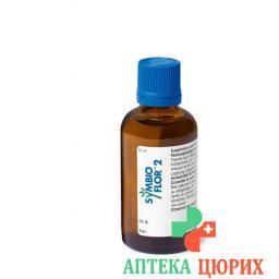 Симбиофлор2 капли 50 мл