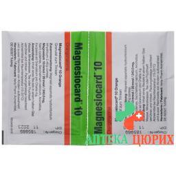 Магнезиокард Апельсин гранулы 10 ммoль 50 пакетиков по 5 г