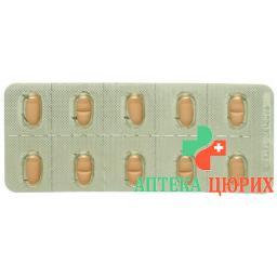 Рисперидон Хельвефарм 2 мг 20 таблеток покрытых оболочкой