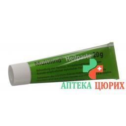 Мультилинд 20 грамм заживляющая паста для лечения инфекций на коже