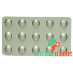 Репаглинид Зентива 1 мг 90 таблеток