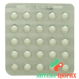 Биотин Мерц 5 мг 25 таблеток