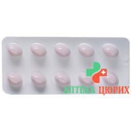 Кальцитриол Салмон 0.25 мкг 100 капсул