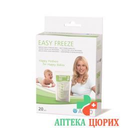 Ardo Easy Freeze Muttermilchbeutel