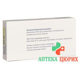 Босулиф 500 мг 28 таблеток покрытых оболочкой