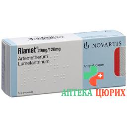 Риамет 24 таблетки