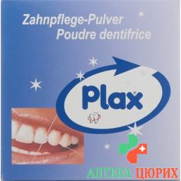 Plax Zahnpflegepulver доза 55г