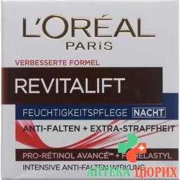L'Oreal Dermo Expertise Revitalift ночной крем 50мл