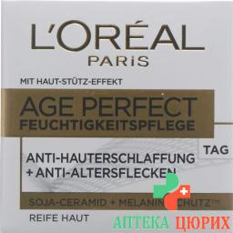 L'Oreal Dermo Expertise Age Perfect Tagescreme 50мл