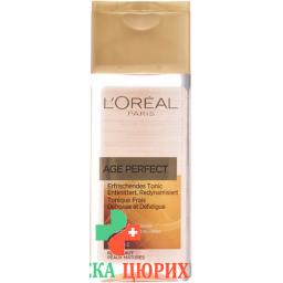 L'Oreal Dermo Expertise Age Perfect Tonic 200мл