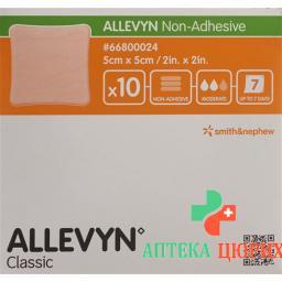 Allevyn Non Adhesive Wundkompressen 5смx5см 10 штук