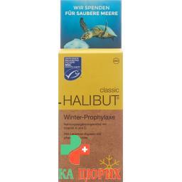 Халибут Классик 280 капсул