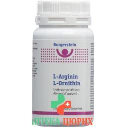 БургерштейнЛ-Аргинин /Л-Орнитин 100 таблеток