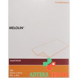 Melolin Wundkompressen 10x20см стерильный 100 пакетиков