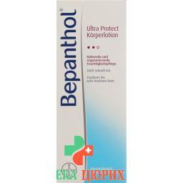 Bepanthol Ultra Protect лосьон 200мл