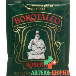 Borotalco-Puder в пакетиках 100г