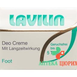 Lavilin Foot Deodorant Cream 14г