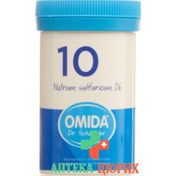 Омида Шюсслер № 10 Натрий Сульфурикум D 6 таблетки 100 г