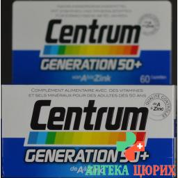 Центрум Дженерейшн 50+ от A до Цинка 60 таблеток
