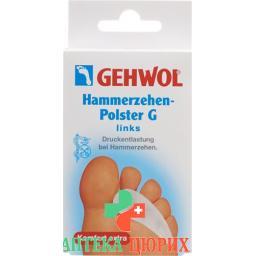 Gehwol Hammerzehenpolster G Links