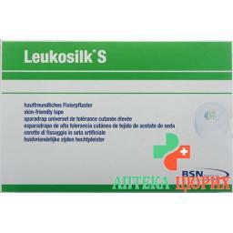 Leukosilk S Heftpflaster 9.2мX2.5см Weiss 12 штук