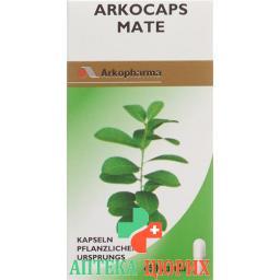 Arkocaps Mate в капсулах 45 штук