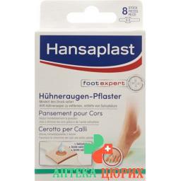 Hansaplast foot expert пластырь для мазолей на ногах 8 штук