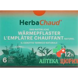 Herbachaud Warmepflaster 6 штук