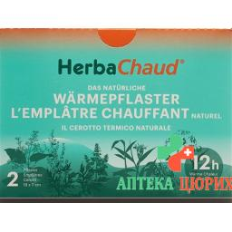 Herbachaud Warmepflaster 2 штуки