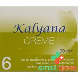 Kalyana 6 крем mit Kalium Sulfuricum 50мл