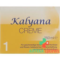 Kalyana 1 крем mit Calcium Fluoratum 50мл