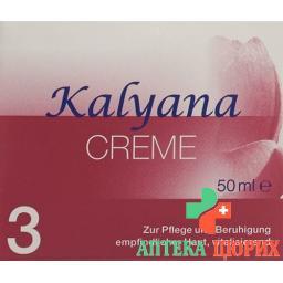 Kalyana 3 крем mit Ferrum Phosphoricum 50мл